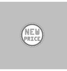 New Price computer symbol vector image