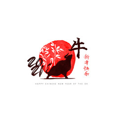 chinese new year 2021 ox red watercolor art card vector image