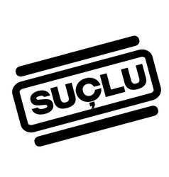 Guilty black stamp vector