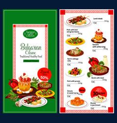 Menu for bulgarian cuisine dishes vector