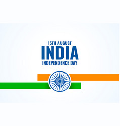Simple 15th august indian independence day vector