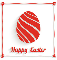 greeting card with abstract easter egg and happy vector image