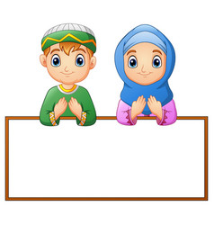 Muslim couple kid praying with blank sign vector