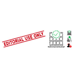 Scratched editorial use only line stamp with vector