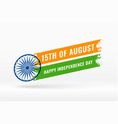 India happy independence day flag background vector