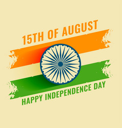 15th august happy independence day background vector