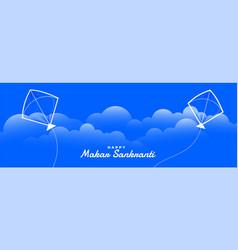 Kites flying in sky makar sankranti banner vector