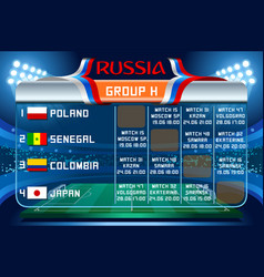 Russia world cup group h wallpaper vector