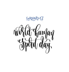 February - world human spirit day - hand vector