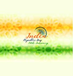 Happy republic day india tricolor background vector