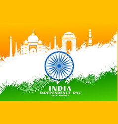 Independence day india background vector