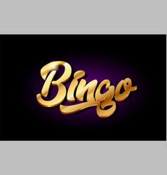 bingo 3d gold golden text metal logo icon design vector image