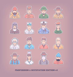Cartoon people icons occupation and profession vector