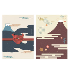 fuji mountain background with japanese icons vector image
