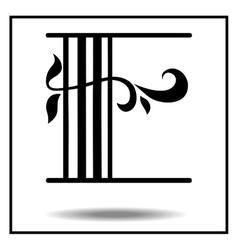 Letter E - Script vector image