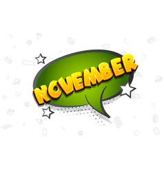 November comic text speech bubble pop art vector