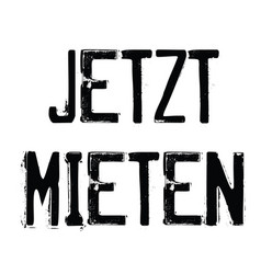 now hiring stamp in german vector image