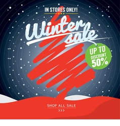 Winter Sale 50 Percent Banner vector image