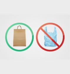 paper bag against plastic vector image vector image
