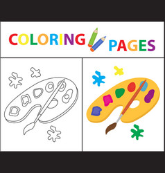 coloring book page palette of paints brush vector image