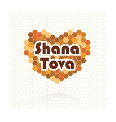 Happy new year in hebrew rosh hashana greeting vector