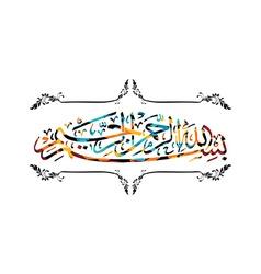 Islamic abstract calligraphy art vector