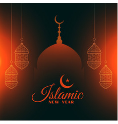 Islamic new year muharram festival shia muslims vector