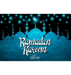 Ramadan kareem with silhouette mosque vector