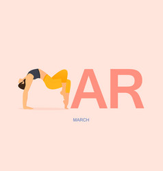 yoga pose or asana posture for march banner vector image