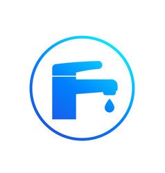 Faucet icon on white vector