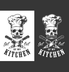 get out of my kitchen vector image
