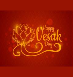 Happy vesak day holiday vector