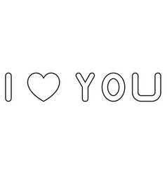 i love you the black color icon vector image