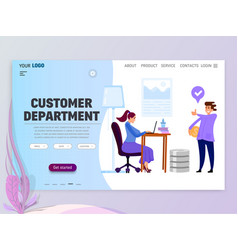 landing page template - customer department vector image