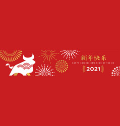 Chinese new year ox 2021 gold red firework banner vector