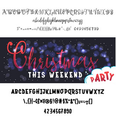 christmas party horizontal flyer vector image