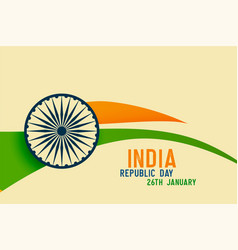 Flat style creative indian republic day background vector