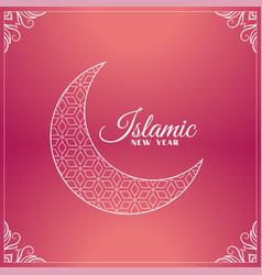 Islamic new year festival card design vector