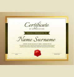 Premium golden certificate of appreciation vector