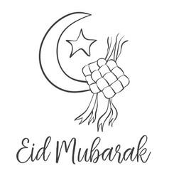 Eid mubarak card theme design vector