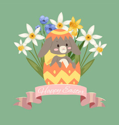 happy easter cute bunny barabbit and vector image