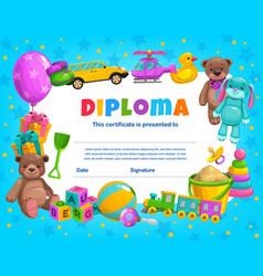 kids diploma kindergarten certificate template vector image
