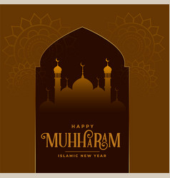Muharram festival wishes card with mosque design vector