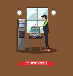 Engine repair concept in flat vector