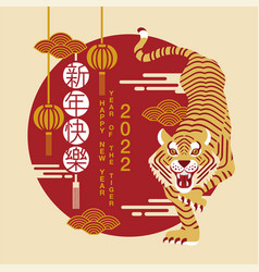 Happy new year chinese new year 2022 year vector
