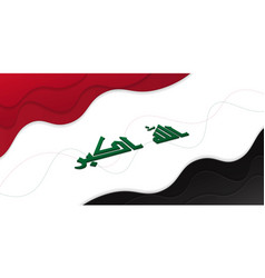 Red black and white paper cut background iraq vector