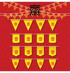 Vegetarian Festival of Chinese Buddhism vector image