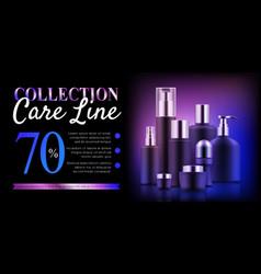 premium cosmetic bottle discount vector image