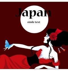 Beautiful japanese girls in kimono vector image vector image