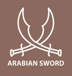 crossed arabic swords vector image